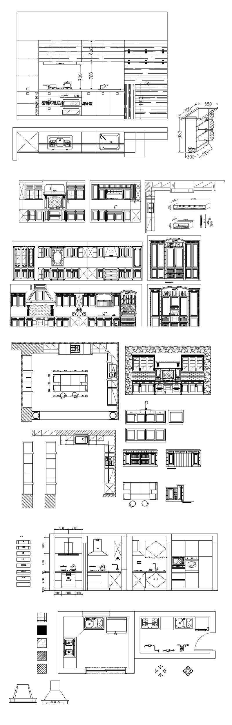 Various Kitchen Cabinet Autocad Blocks & elevation V.2】All ...